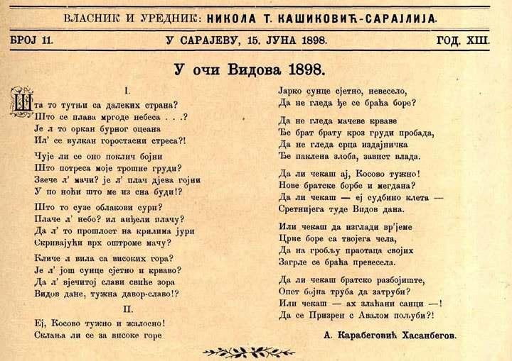 Авдо Карабеговић Халидбегов: У очи Видова 1898. – РАСЕН