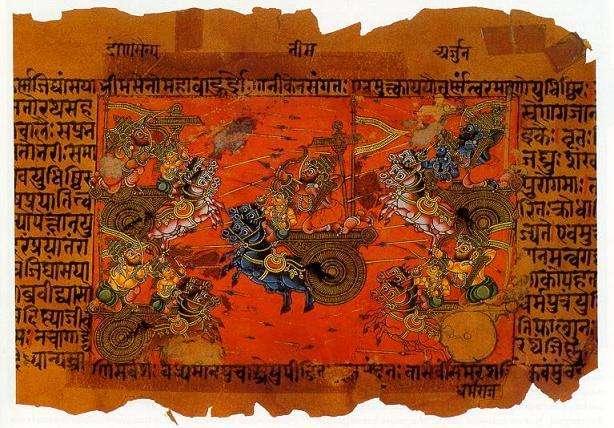 Бхагавад Гита, Махабхарата